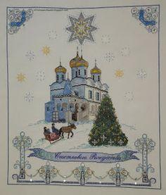 russian winter church