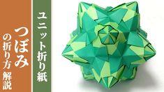 Paper Plane, Pinwheels, Origami, Dads, Youtube, Decor, Decoration, Paper Planes, Origami Paper