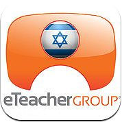 Free Hebrew-English-Hebrew Dictionary for iPhone fully transliterated, into both languages