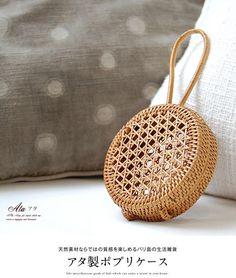 Best Crochet Purse And Bags Diy 37 Ideas top crop polos cortos dresses summer crochet Basket Quilt, Basket Bag, My Bags, Purses And Bags, Box Creative, Crochet Purses, Crochet Bags, Diy Crochet, Sisal