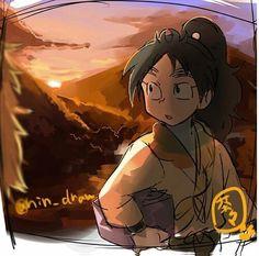 忍たま-Kukuchi Heisuke