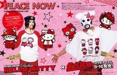 Both HKxPNxSK shirts and the boys modeling them <3