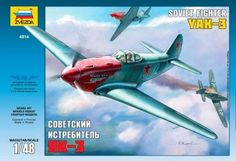 Zvezda yakovlev yak-3 - Modeledo.pl