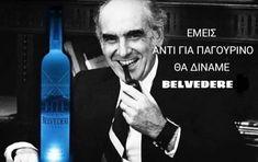 Τα YOLO της Δευτέρας 21.09.2020 | Athens Voice Picture Video, Funny Quotes, Wisdom, Lol, Humor, Videos, Pictures, Photos, Happy