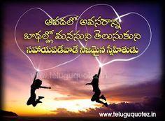 22 Best Friendship Quotes Images Telugu Friendship Quotes