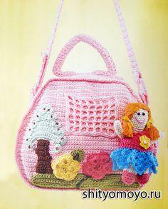 Little girl's purse. Free pattern. Diagram. Italian.