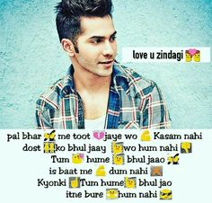 Hindi Attitude Status Images Pics Wallpaper for Boys & Girls Attitude Images - Good Morning Images Crush Quotes Funny, Boy Quotes, Girly Quotes, Attitude Quotes For Boys, Attitude Status, Girl Attitude, Insulting Quotes, Flirting Quotes, Love Romantic Poetry