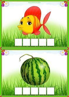 Bulgarian Language, Reception Games, Arabic Alphabet For Kids, School Murals, Math Measurement, Teacher Notebook, Reading Passages, Classroom Decor, Cute Drawings
