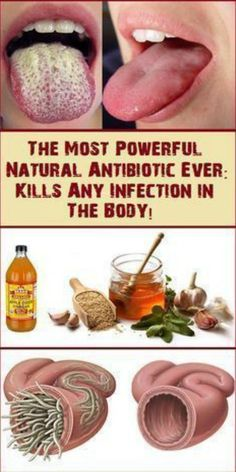 Nature has many medicines for various issues and conditions. This is safe no side effects and its natural. Why do we use meds when we have nature?