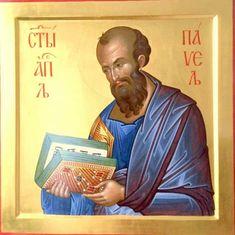 성 사도 바울로 Religious Icons, Religious Art, Paul The Apostle, Russian Icons, Byzantine Art, Orthodox Icons, Nostalgia, Religion, Creations