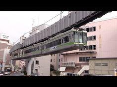 Shonan Monorail Enoshima to Ōfuna 湘南モノレール タイムラプス Time-lapse cab view PART 1