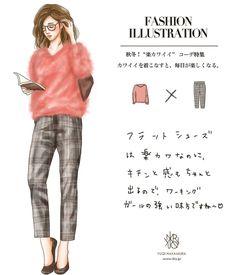 """中村ユキ YUQI NAKAMURAさんはInstagramを利用しています:「【秋冬!""""楽カワイイ""""コーデ特集】. .. ピンクの中でも取り入れ安い、ダスティピンクxフワフワニットで大人かわいいワーキングコーデ💕♥🐈. アウターはベージュトレンチ等でいい女風に仕上げ・・♥🤗💕 .…」 Fashion Mode, Japan Fashion, Fashion 2017, Daily Fashion, Hijab Fashion, Fashion Art, Love Fashion, Fashion Beauty, Fashion Dresses"""