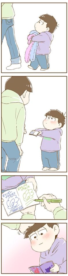 Choromatsu & Ichimatsu