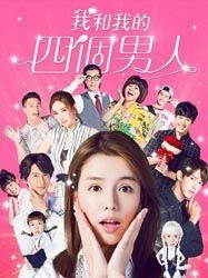 When A Woman Chases A Man Sub Español Doramas Coreanos Romanticos Doramas En Español Latino Dramas Coreanos