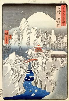 View of Mount Haruna in the Snow, from 'Famous Views of the 60 Odd Provinces', by Andō Hiroshige