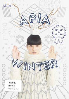 apiaSAW #冬 #ポスター
