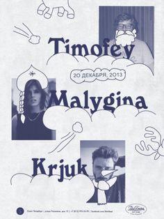 Timofey Malygina Krjuk
