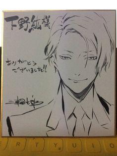 TVアニメ「ジョーカー・ゲーム」(@jokergame_anime)さん | Twitter