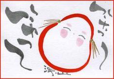 Setsubun Daruma - 節分だるま