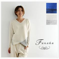 【Fanaka ファナカ】 イレギュラー ヘム Vネック  ニット (62-2606-307)