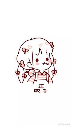 Cool Girl Drawings, Easy Doodles Drawings, Cute Easy Drawings, Cute Little Drawings, Cute Cartoon Drawings, Anime Drawings Sketches, Cartoon Art Styles, Cute Easy Doodles, Cute Doodle Art