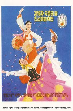 DPRK (North Korea), 16th Annual April Spring Friendship Art Festival, ca. 1990s