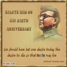 """SubhashChandra Bose started a mass movement against utilizing Indian resources and men for the great war. There was a tremendous response to his call and he was put under house arrest in Calcutta. In January 1941, SubhashChandra Bose disappeared from his home in Calcutta and reached Germany via Afghanistan. Working on the maxim that """"an enemy's enemy is a friend"""", he sought cooperation of Germany and Japan against British Empire."""