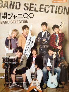 関ジャニ∞ バンドセレクションの画像 プリ画像