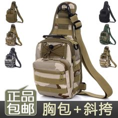 Aliexpress.com : Buy Outdoor Camouflage chest pack casual sports bag single shoulder bag backpack messenger bag hamburger large chest pack item from Reliable messenger bag men suppliers on SaraMary Handbag Wholesale . $21.59