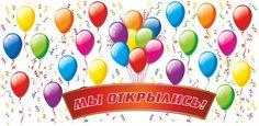 Открытие филиала в городе Элиста! Уважаемые клиенты!  С 25.04.2016 г. открывается филиал в городе Элиста! http://nrg-tk.ru/news/otkrytie_filiala_v_gorode_elista/