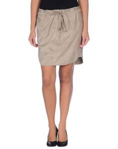 I found this great BRUNELLO CUCINELLI Knee length skirt on yoox.com. Click on the image above to get a coupon code for Free Standard Shipping on your next order. #yooxBRUNELLO CUCINELLI Knee length skirt $ 1,190.00 YOOX PRICE (info) Замша