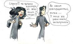 """""""Если бы Сириус [Блэк] был Пожирателем Смерти))"""". Рис. 28. """"Логика"""". Художник – Большая Черепаха (vk.com/id31842295, http://nimue-18.livejournal.com/). Оригинал – vk.com/photo-6411288_292613796.  #Sirius #HP #Rowling #Bellatrix #Lestrange"""