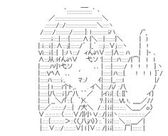 Japanese ASCII by unknown author, source Funny Text Art, Funny Text Messages, Cool Text Symbols, Funny Emoji Texts, Ascii Art, Text Jokes, Cute Texts, Mood Pics, Stupid Funny Memes