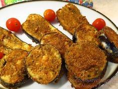 Food Network Recipes, Food Processor Recipes, Cooking Recipes, The Kitchen Food Network, Greek Cooking, Veggie Dishes, Weight Watchers Meals, Greek Recipes, Dessert Recipes