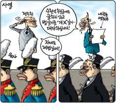 [김용민의 그림마당]2012년 6월 11일
