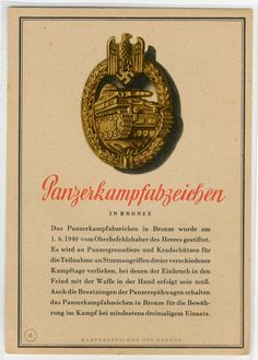 KAMPFABZEICHEN -  PANZERKAMPFABZEICHEN, postcard