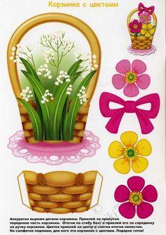 Детская открытка своими руками ко Дню Матери и 8 марта 3d Paper Crafts, Paper Toys, Diy Paper, Diy And Crafts, Crafts For Kids, Christmas Sheets, Flower Clipart, Spring Activities, Spring Crafts