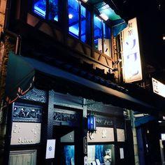 京都のレトロな喫茶店【ソワレ】