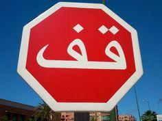 Stop?