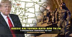 Όλες οι στρατιωτικές μυστικές βάσεις και τα τούνελ που υπάρχουν πολύ βαθιά κάτω από την επιφάνεια της γης. Deep Underground Military Bases (DUMB). American Quotes, Kai, Chicken