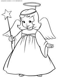 Ангел - скачать и распечатать раскраску. Раскраска Костюм ангела раскраска, раскраски для детей на новый год, рождество разукраски