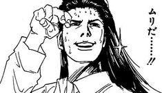 ムリだ……!! #レス画像 #comics #manga #無理