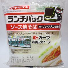 ランチパック ソース焼そば(カープソース入り焼そば使用)