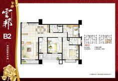 建案平面圖 | 網路地產王 VRHOUSE - 桃園市 - 雲邦 Plane, Floor Plans, Diagram, Aircraft, Airplanes, Airplane, Floor Plan Drawing, House Floor Plans
