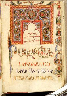 Gospel book, MS M.749 fol. 242r - Images from Medieval and Renaissance Manuscripts - The Morgan Library & Museum