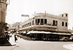 Costa da Caparica Portugal, Street View, Nostalgia, Photography, Old Pictures, Beaches, Street, Places, Monuments