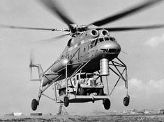 Helicopter Rotor, Military Helicopter, Military Aircraft, Experimental Aircraft, Civil Aviation, Airplane, Fighter Jets, Transportation, Choppers