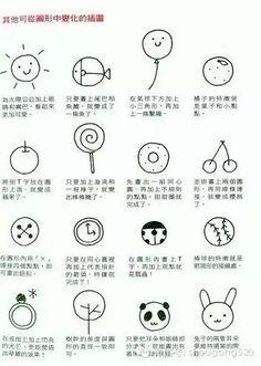 Pen Illustration, Ballpoint Pen, Travelers Notebook, Easy Drawings, Crafts For Kids, Doodles, Chibi, Kawaii, Manga