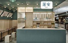 Dessert Kiosk Design and Branding Idea and Use of Small Space Retail Interior, Cafe Interior, Interior Styling, Kiosk Design, Cafe Design, Commercial Design, Commercial Interiors, Cafe Concept, Counter Design