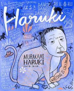 村上春樹 Haruki Murakami. Homage to Murakami Haruki by Haejeon Jessica Lee